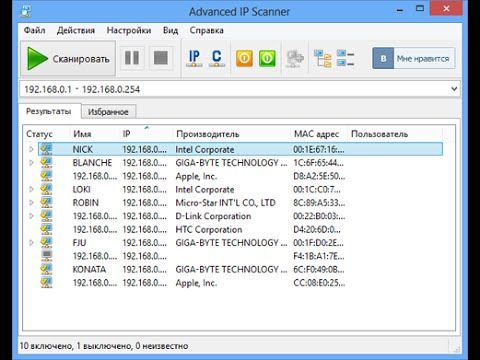 Advanced IP Scanner Advanced IP Scanner Video Review