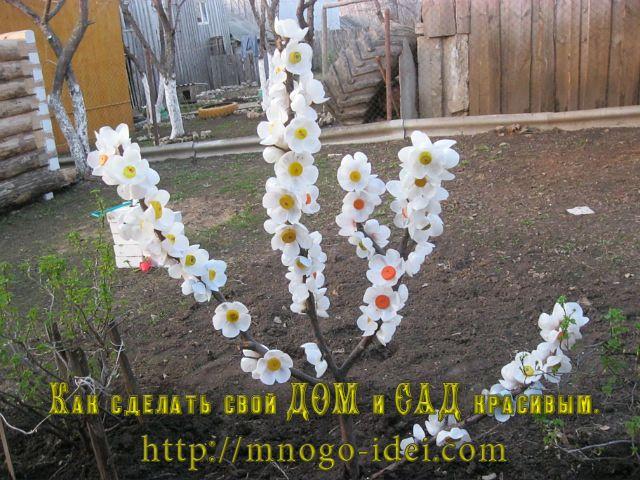 Цветы из пластиковых бутылок для сада своими руками мастер класс
