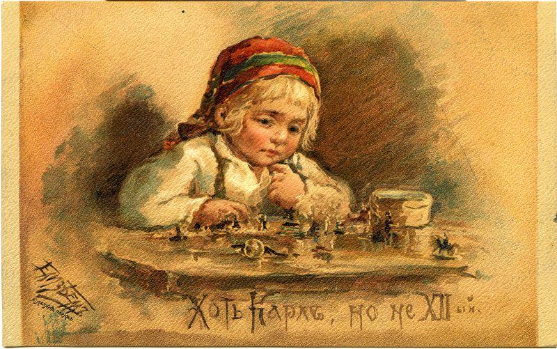 Художница елизавета меркурьевна бем иллюстрированный каталог почтовых открыток