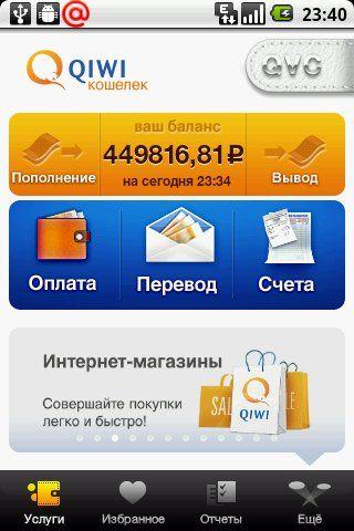 Киви деньги на биткоин перевод в биткоины онлайн