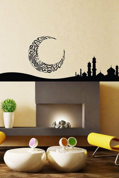 la ilaha illallah with mosque wall sticker islamic calligraphy wall sticker wall art decal of. Black Bedroom Furniture Sets. Home Design Ideas