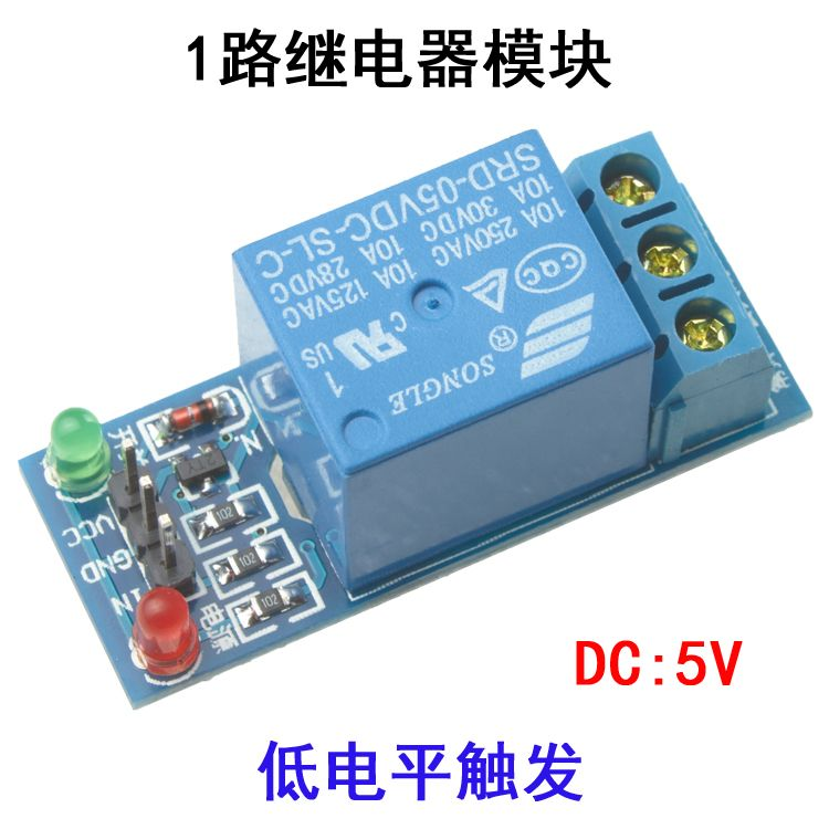 Electronic Component Srd 05vdc Sl C 1 Channel Dc 5v 10a Relay