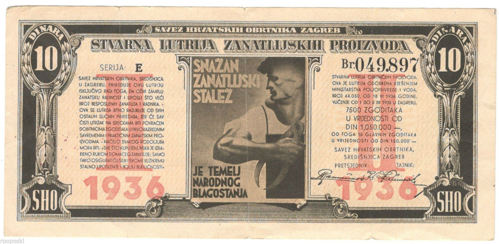 Art Deco Style Lottery Ticket Union Of Croatian Artisans Zagreb 1936 Art Deco Fashion Art Deco Lottery Tickets