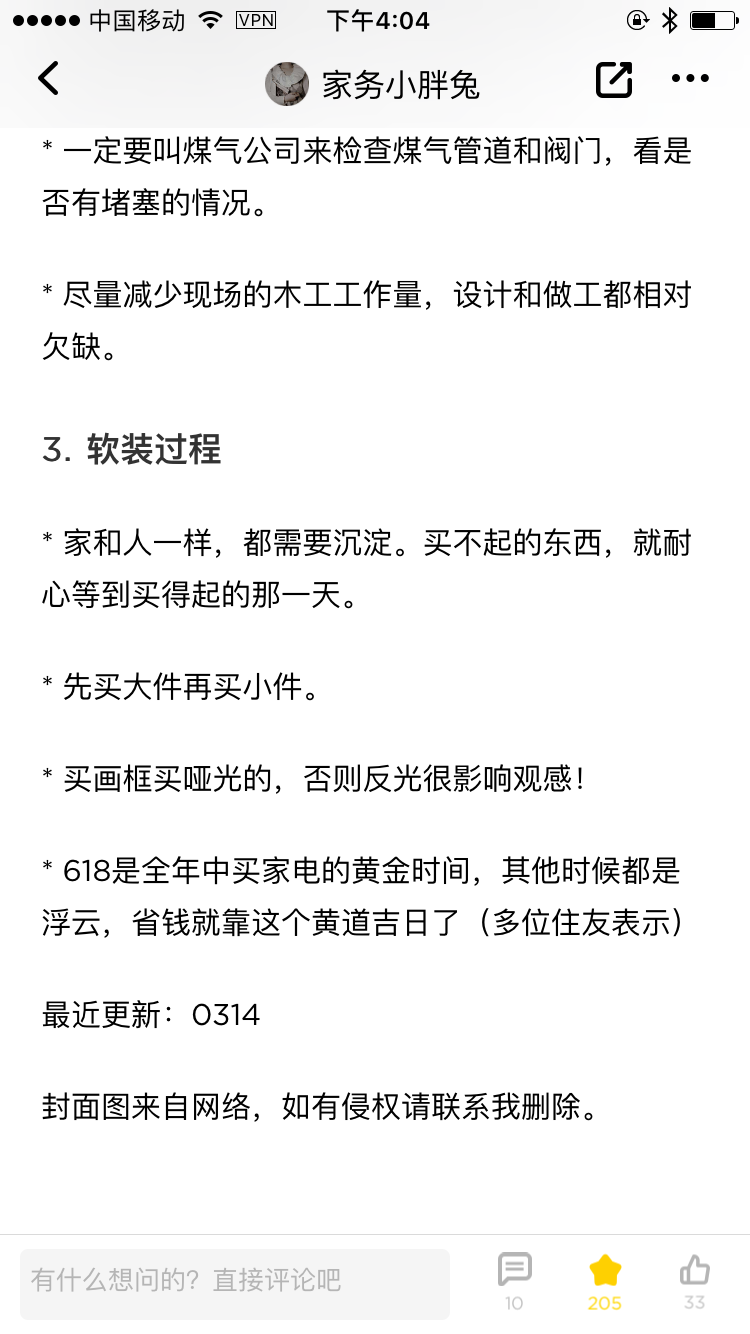 Pin By Xiaoyi Zhang On 零碎 Screenshots 10 Things