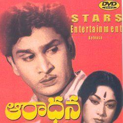 aaraadhana- ANR movie