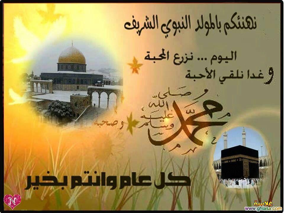 Pin On الصلاة على النبي صلى الله عليه وسلم