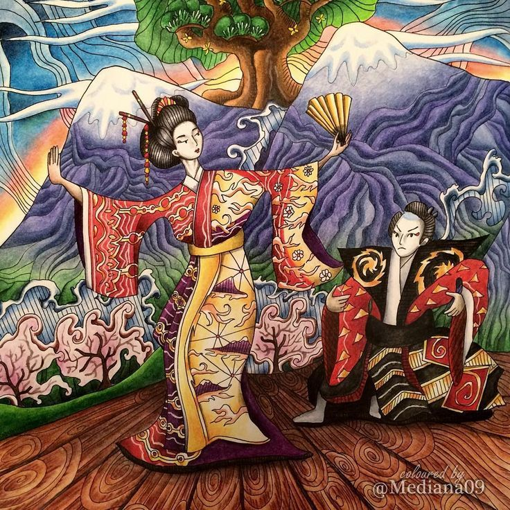 Image Result For Magical Journey Coloring Book Geisha