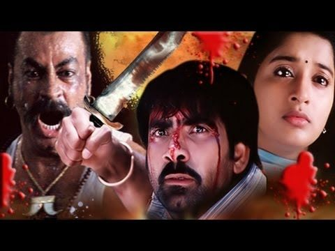 Pratighat Of Love Movie Download Free In Hindi