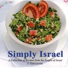 Simply Israel Cookbook  -  Free Shipping!!