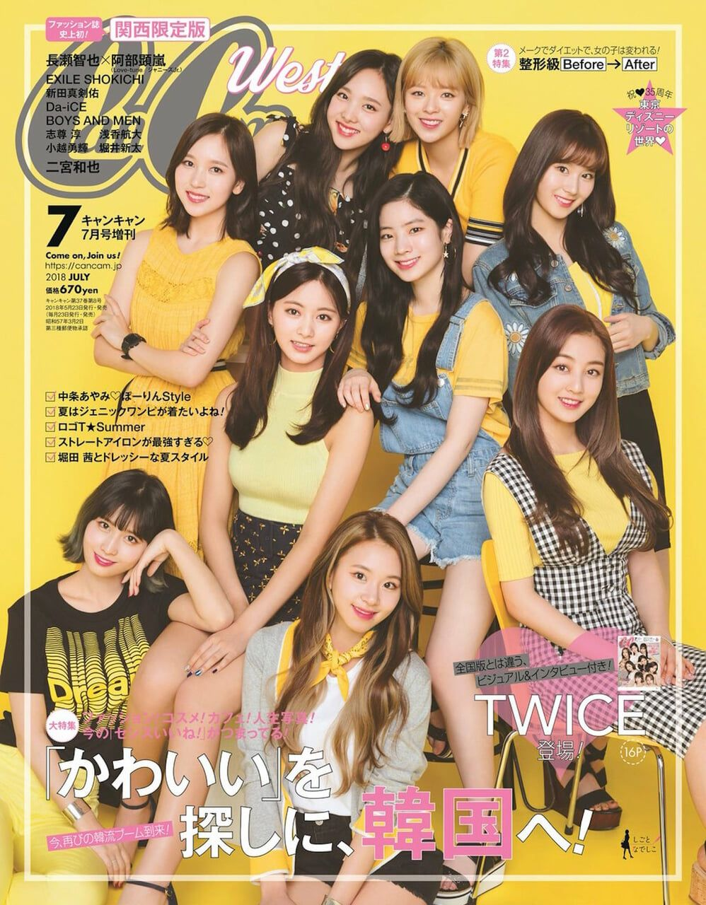 twice magazine cover shared by em on We Heart It
