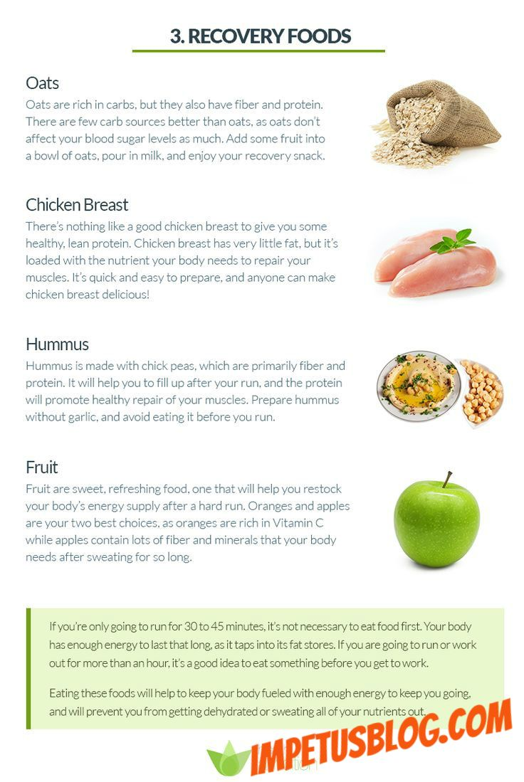 It Is Not Hard To Lose Weight Using These Tips! http://impetusblog.com/fitness/it-is-not-hard-to-lose-weight-using-these-tips/