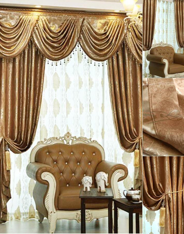 Luxury Light Coffee Brief European Style Modern Curtains(No ...
