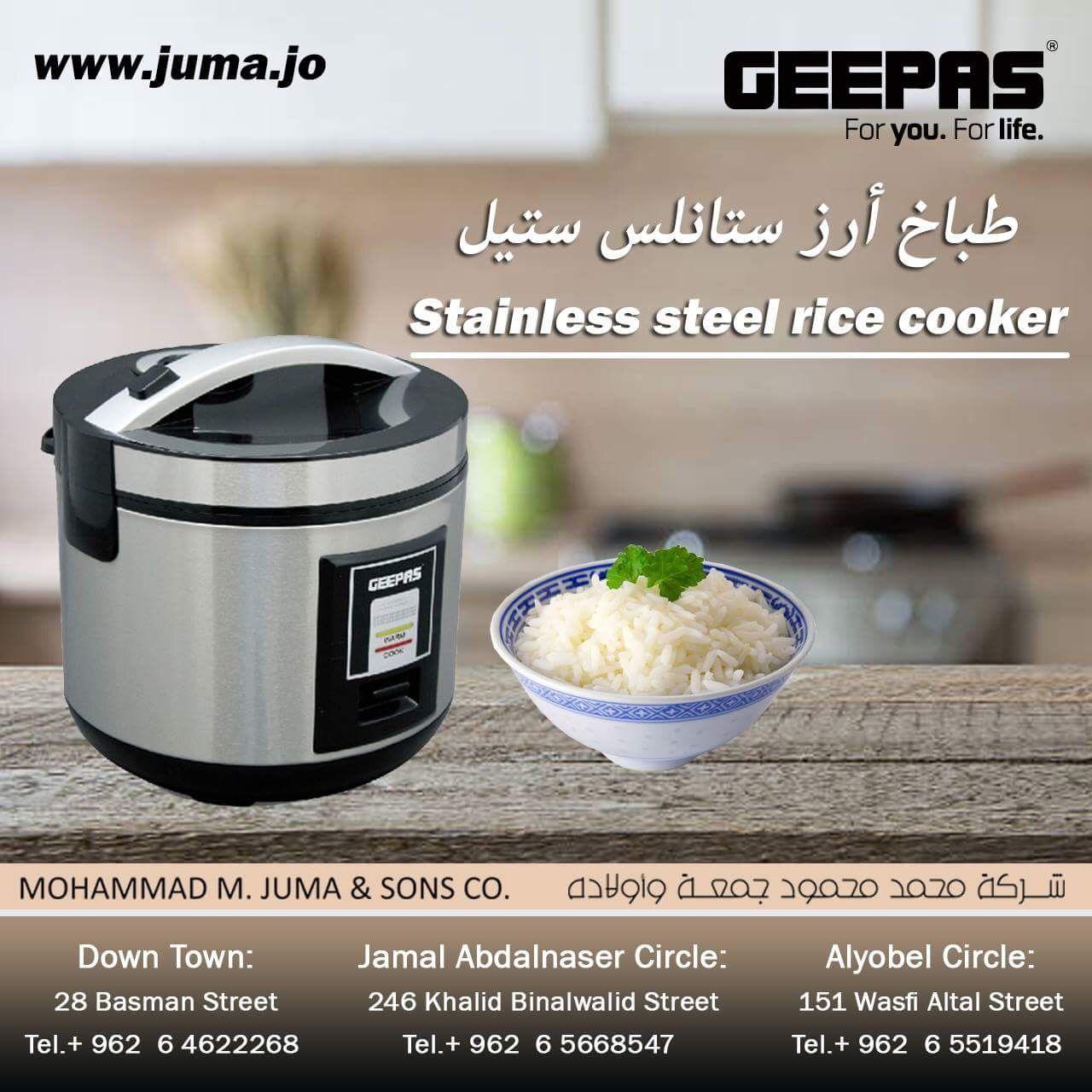 Geepas home_appliances home appliances rice cooker