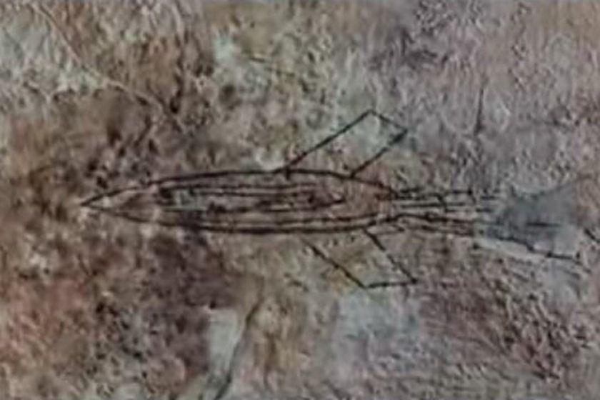 Ancient Alien Cave Painting
