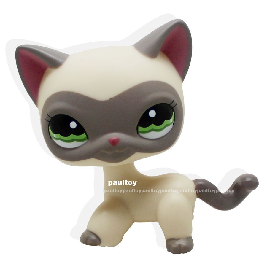 12.99 AUD Littlest Pet Shop Rare Standing Cat Around