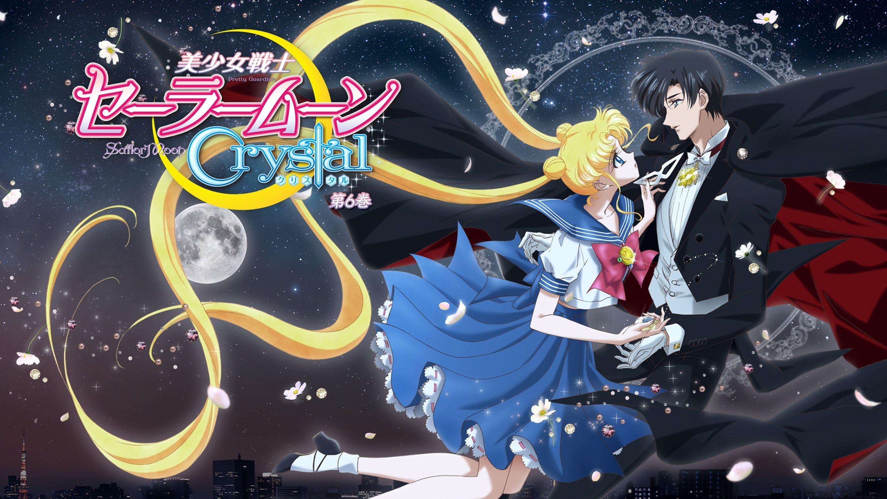 Wallpaper HD Sailor Moon Crystal DVD 6 Sailor moon