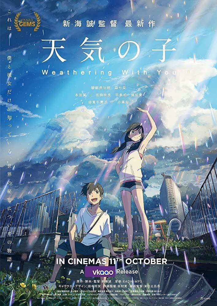 Đứa Con Của Thời Tiết (2019) trong 2020 Anime, Posters