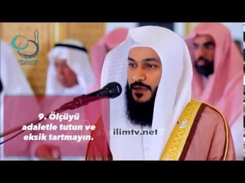 Rahman Suresi (Abdurrahman el Usi) | ibrahimfirat.net | KişiseL Görüş Evrensel Bilgi