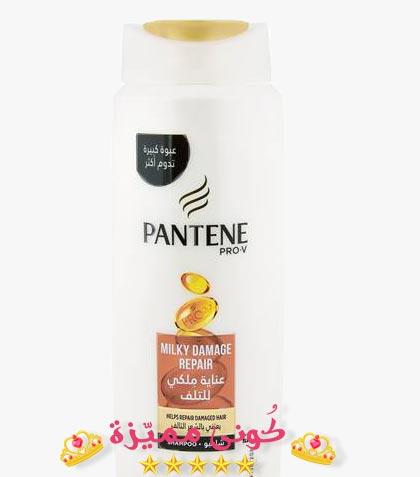 بانتين شامبو و بديل زيت و بلسم سعر و استخدام و افضل منتجات Sparkling Ice Bottle Bai Bottle Pantene