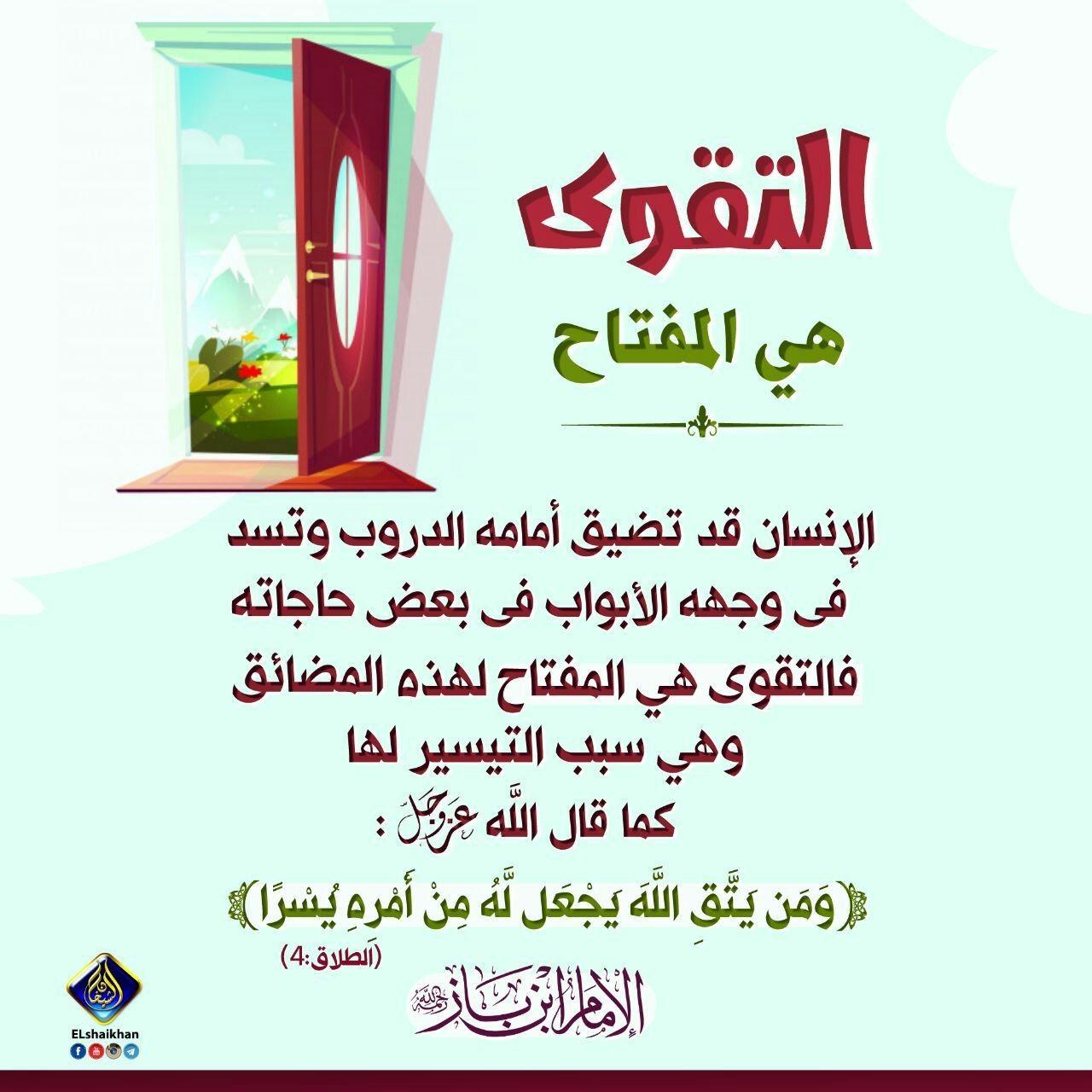 Pin By Nizar Kassees On Allah Allah