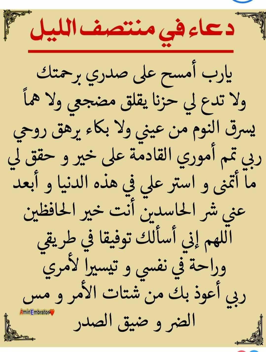 Pin By On I Love Allah Quran Islam The Prophet Miracles Hadith Heaven Prophets Faith Prayer Dua حكم وعبر احاديث الله اسلام قرآن دعاء Beautiful Quran Quotes Quran Quotes Muslim Quotes