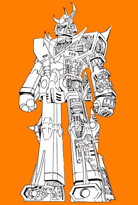 無敵超人ザンボット3の画像 p1_35