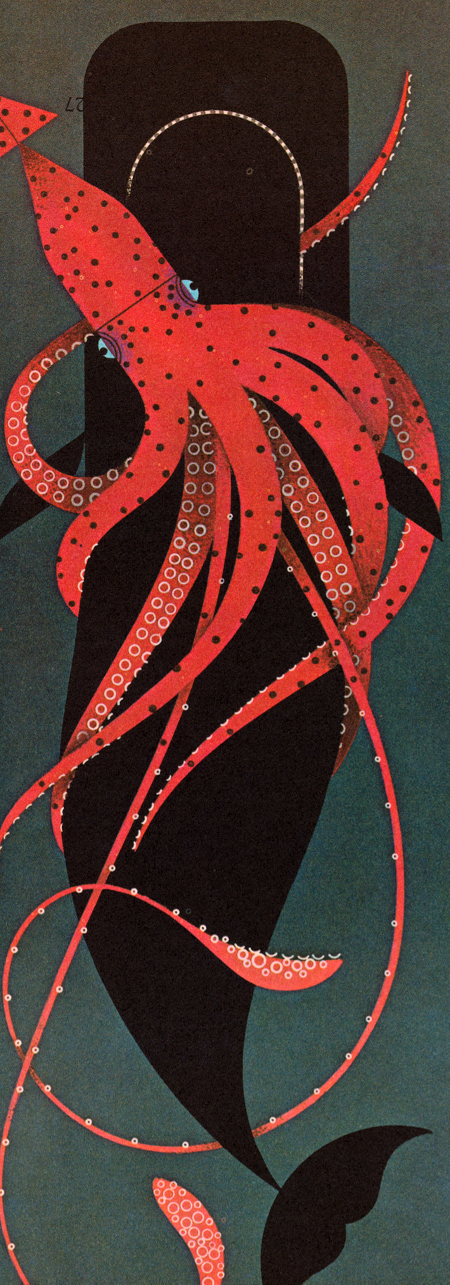 The Animal Kingdom,  Written by George S. Fichter, Illustrated by Charley Harper (1968).