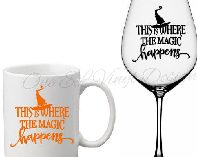 This is where the magic happens halloween decal vinyl decals mugs wine