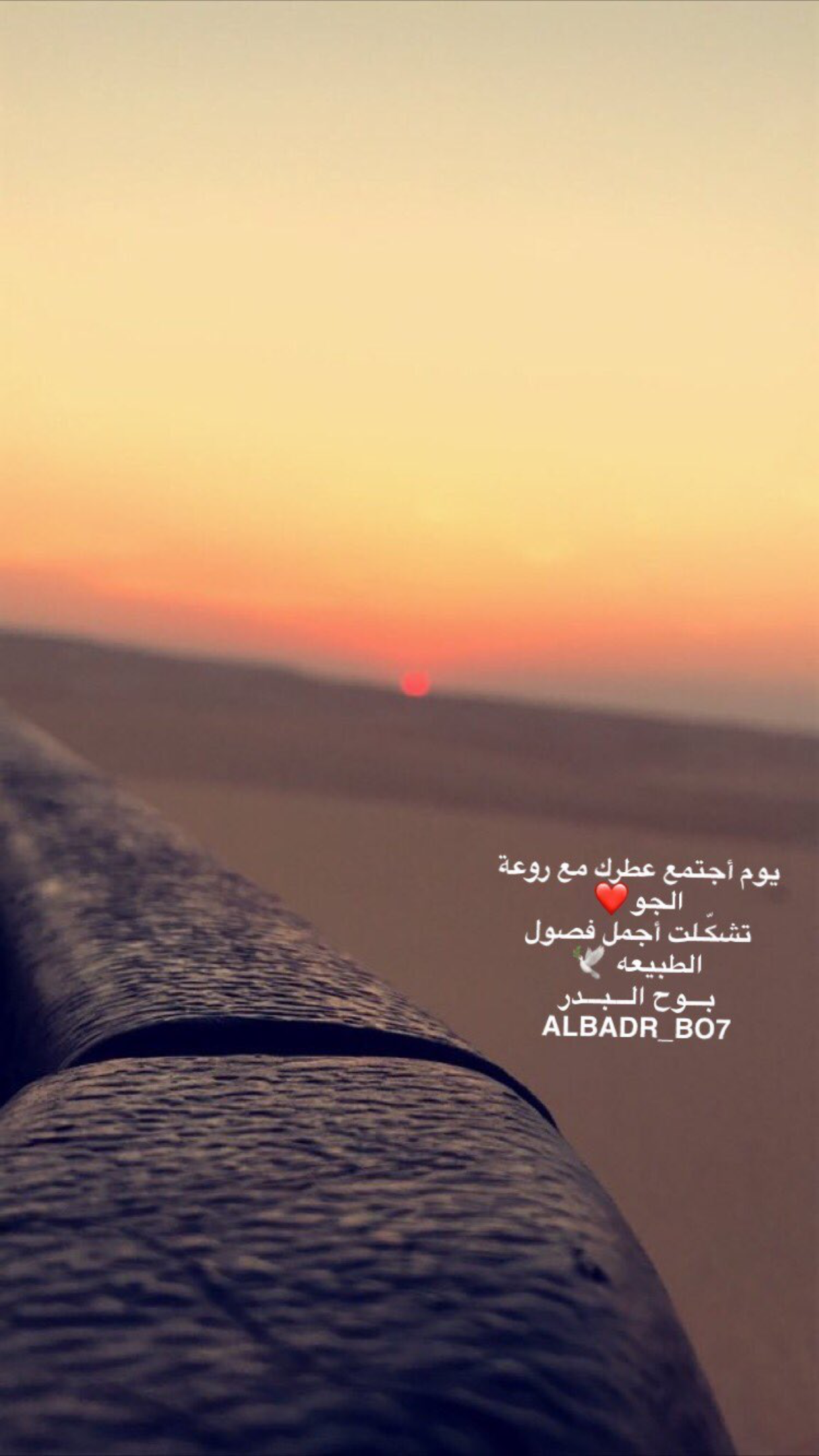 Pin By Hano Alraj7i On حكم وعبر Beautiful Quran Quotes Picture Quotes Spirit Quotes
