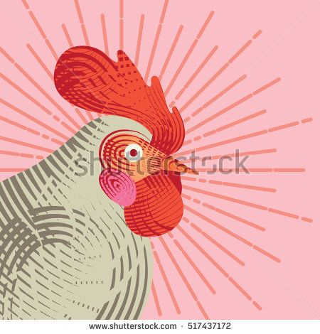 Rooster with graphic light ray engraving style logo icon rooster with graphic light ray engraving style logo icon greeting cards element for new years r design symbol of new year 2017 inese calen m4hsunfo