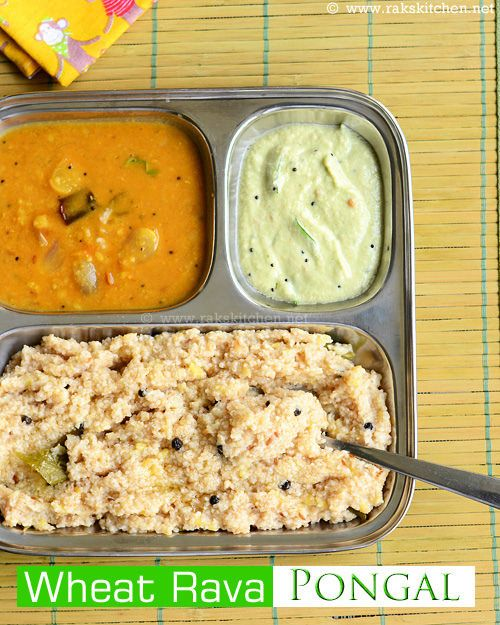 Wheat rava pongal recipe breakfast ideas pinterest indian wheat rava pongal recipe breakfast ideas pinterest indian breakfast diabetic friendly and eggless baking forumfinder Image collections