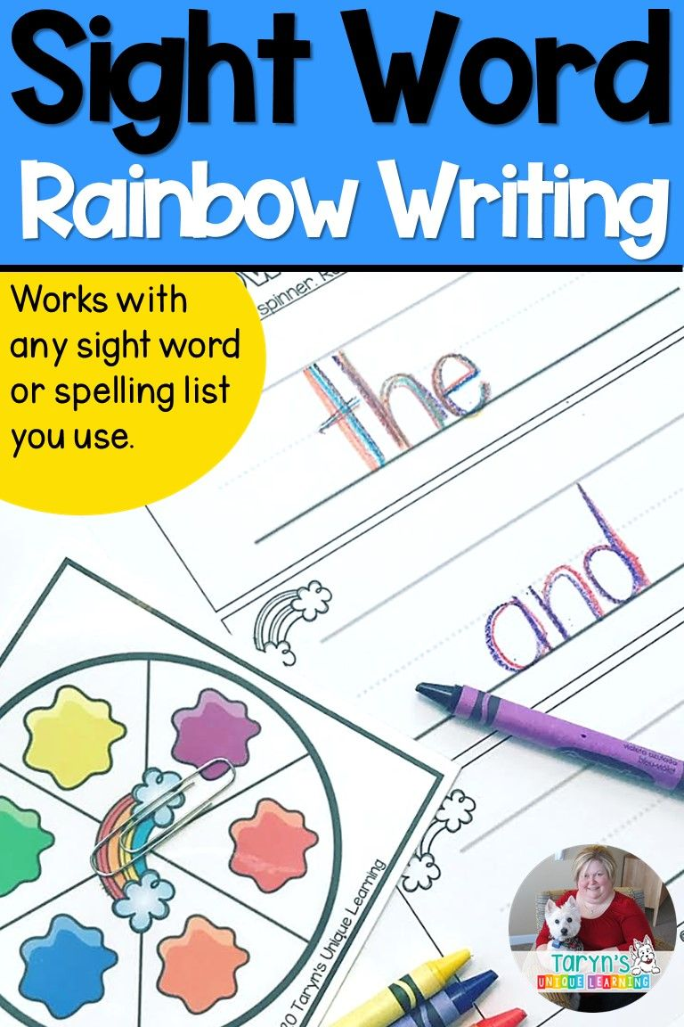 Sight Word Practice In 2021 Sight Words Sight Word Practice Sight Word Worksheets [ 1152 x 768 Pixel ]