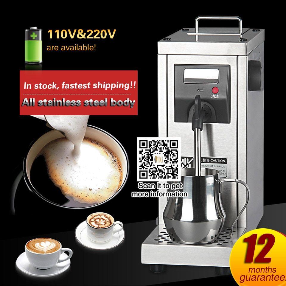 milk frother commercial milk steamer espresso machine