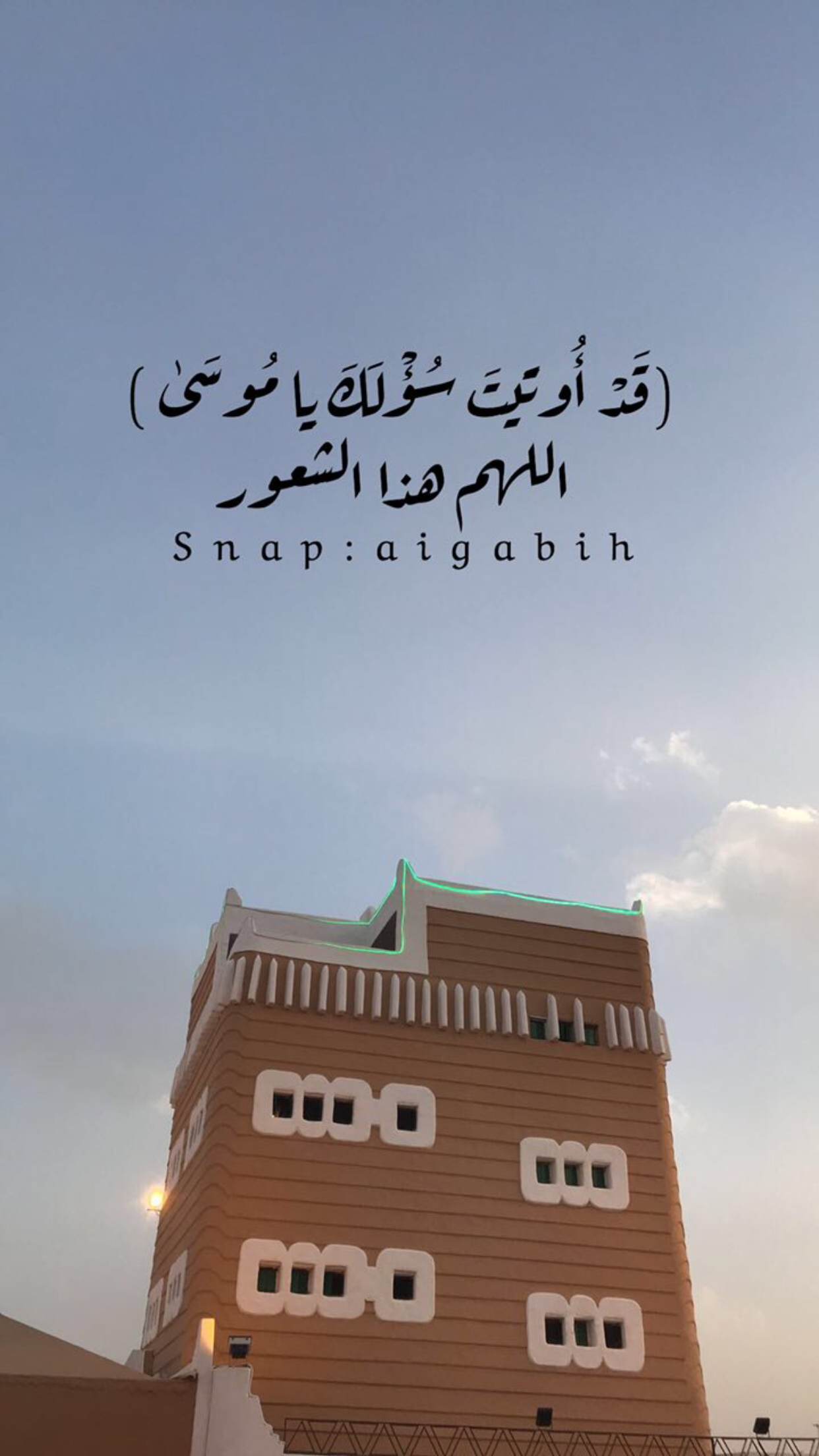 Pin By Yoooshtk On صور تحفيزيه Inspiring Quotes About Life Quran Quotes Islamic Pictures