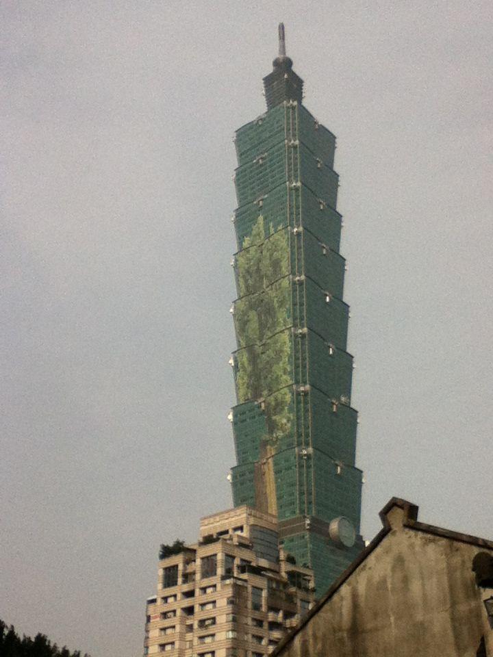 Taipei 101. Taiwan
