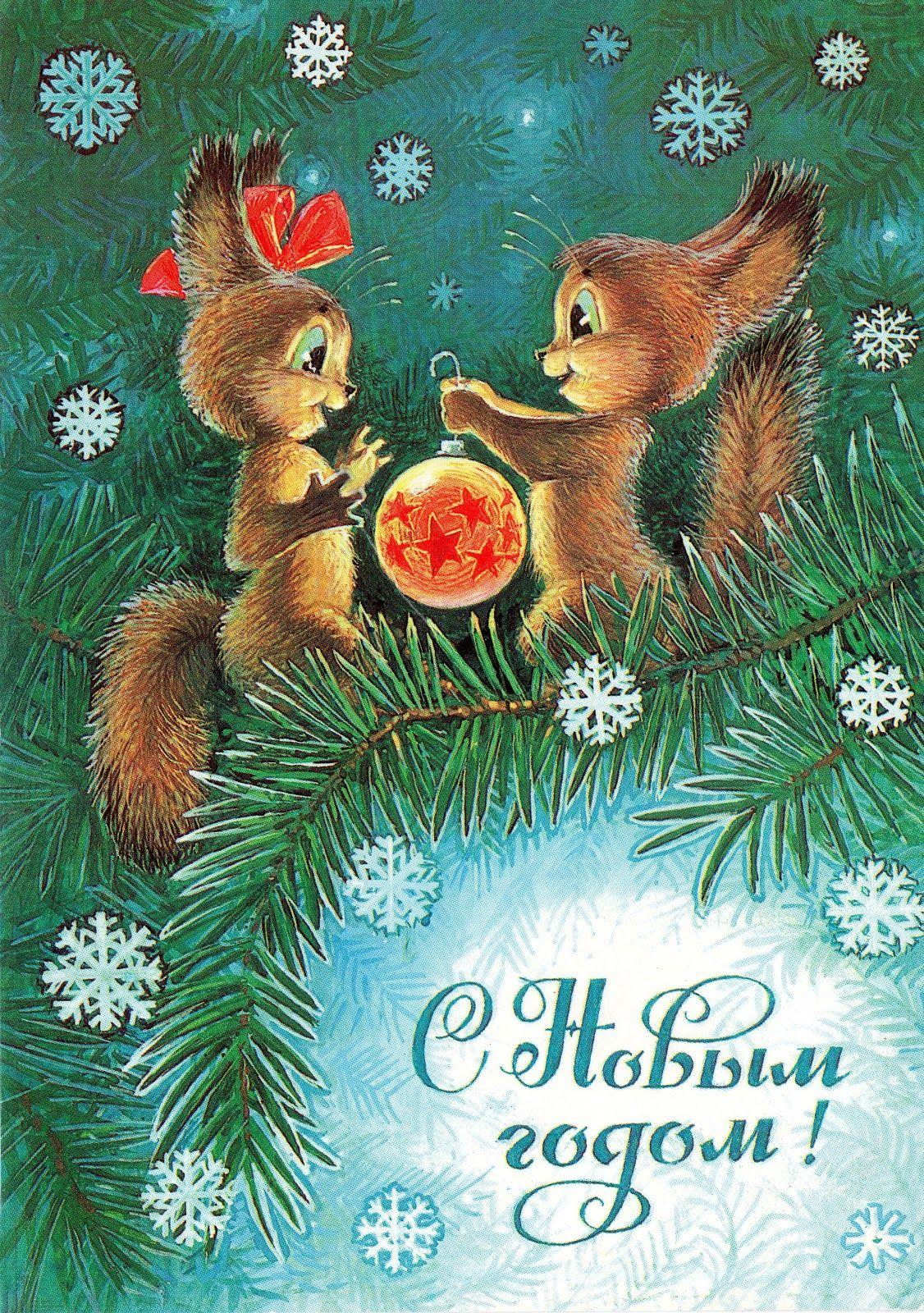 Фото открыток в зарубина
