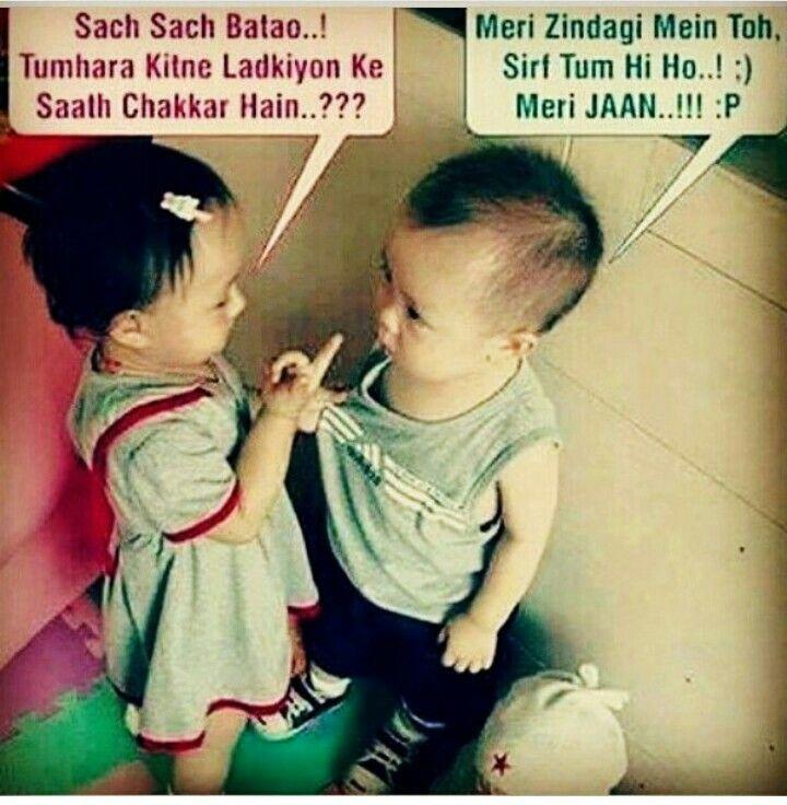 Funny by Sumaiya Khan Romantic quotes in hindi, Romantic