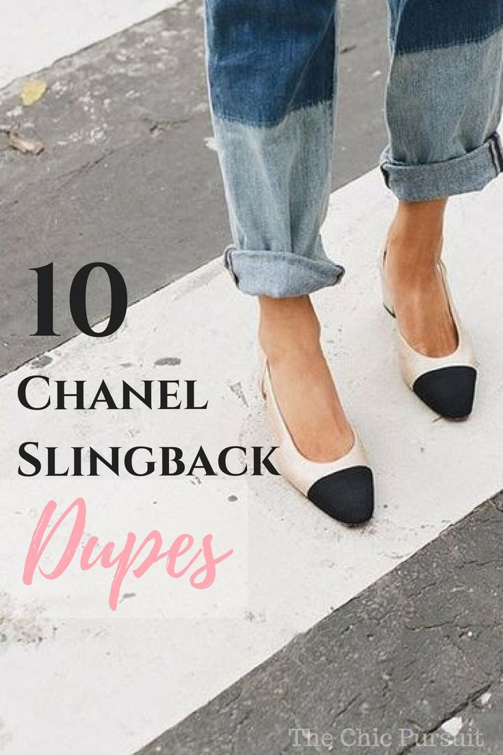 10 Incredible Chanel Slingback Dupes