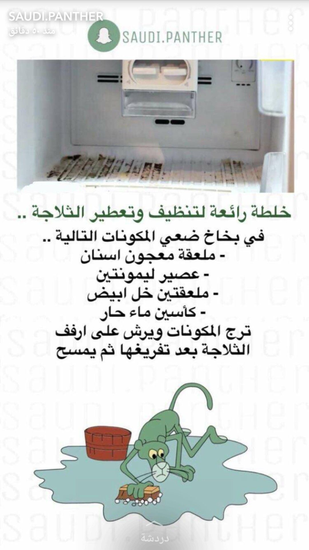 Astuce House Cleaning Checklist House Cleaning Tips Cleaning Hacks