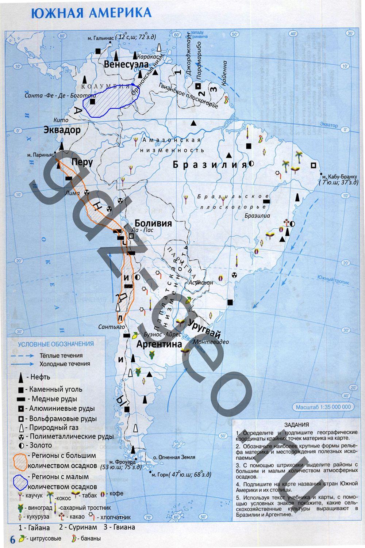 Бесплатно гдз по географии контурная карта 7 класс