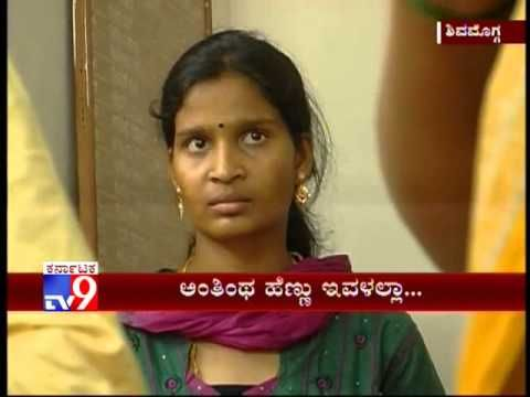 TV9 News: Fake Lady Sub-Inspector Arrested in Shimoga