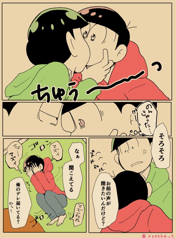 ゲイ 漫画 兄受け