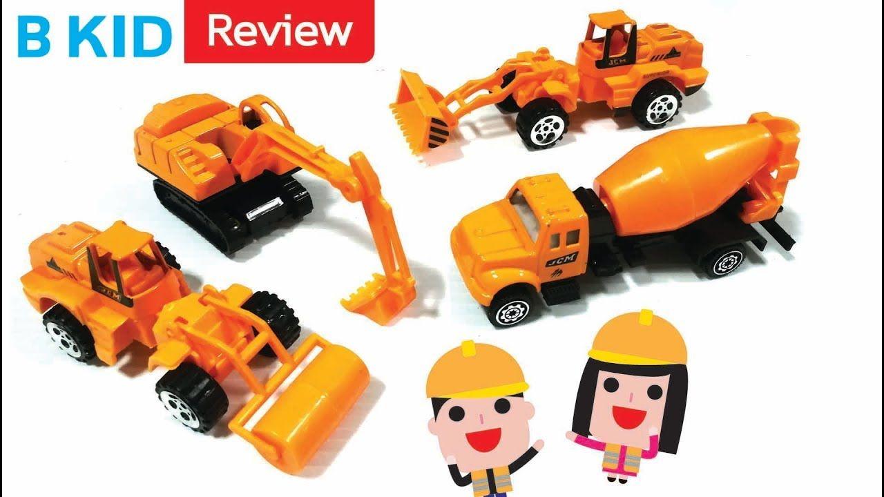Toys car images  รววของเลน ชด รถกอสราง รถแมคโคร รถตกดน รถโมปน  นายตดหมก