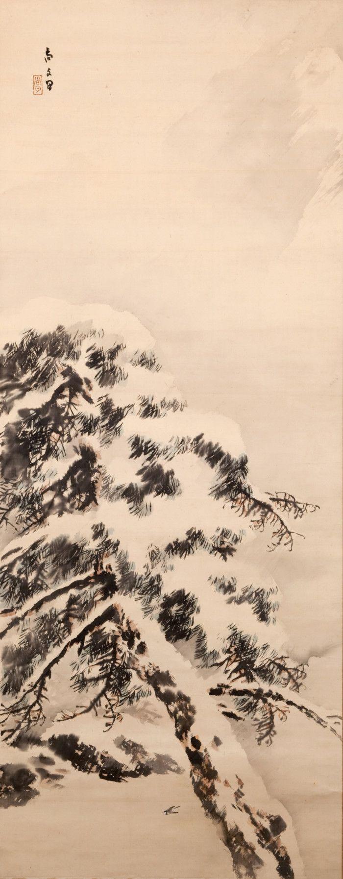 RP: Pine Tree in Snow by SASAKI Shobun (1890-1970), Japan 佐々木尚文