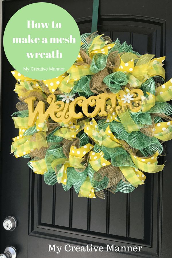 Photo of How to make a mesh wreath.