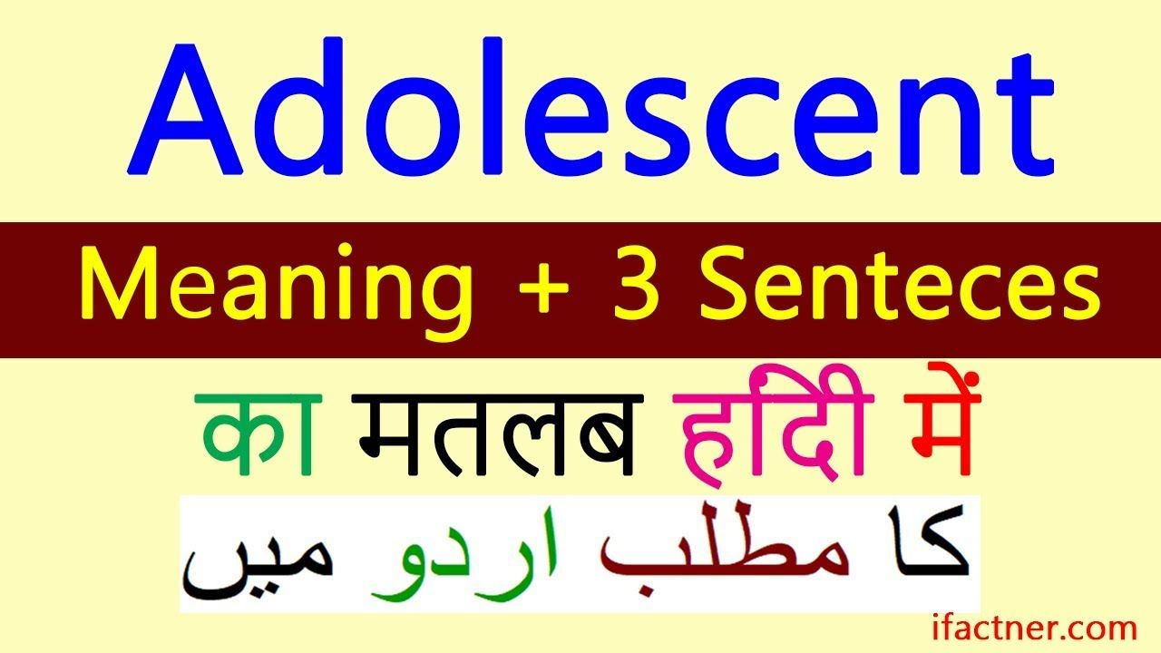 Adolescent meaning in Hindi | English to Urdu dictionary