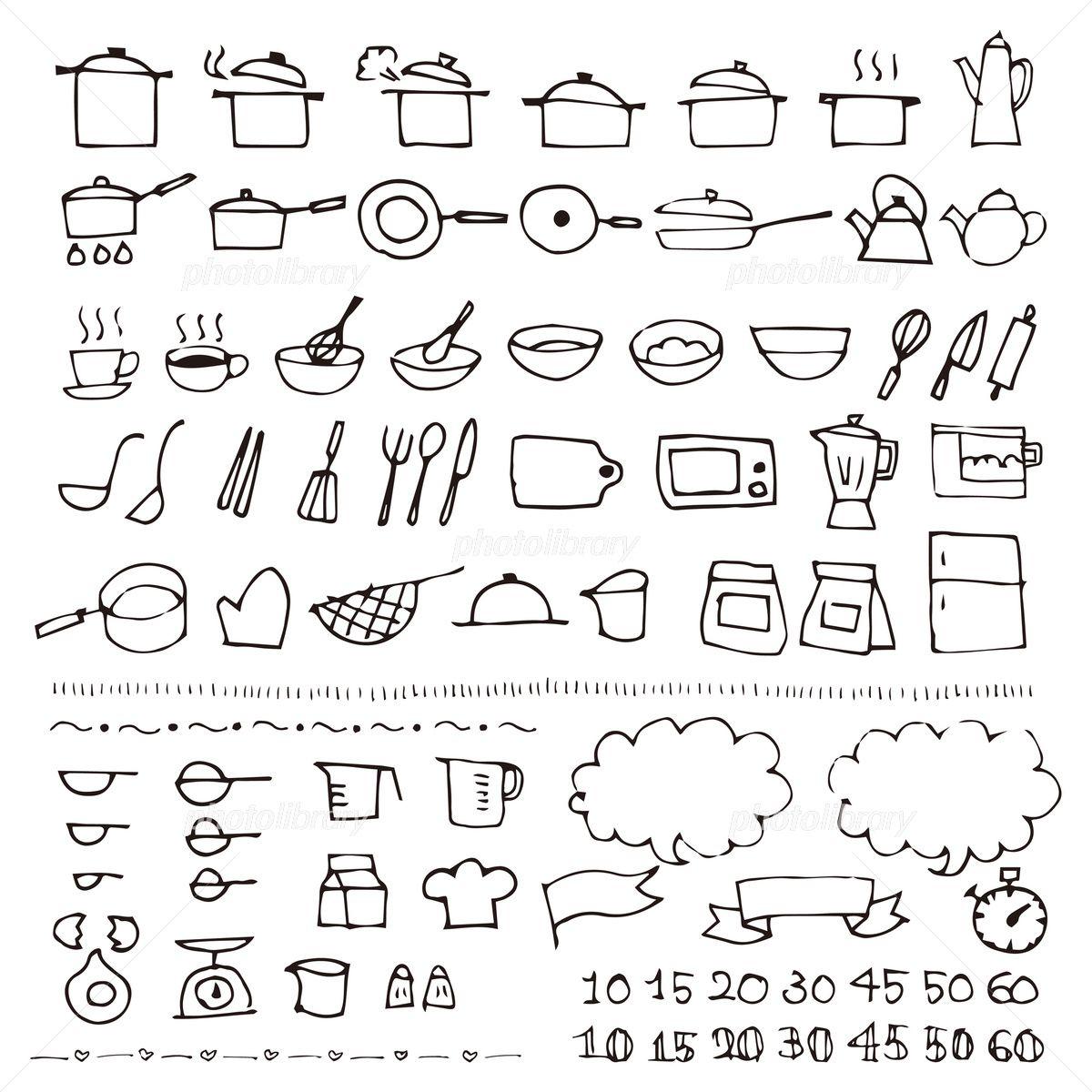 手描きの料理 台所用具スケッチアイコン イラスト素材 フォトライブ