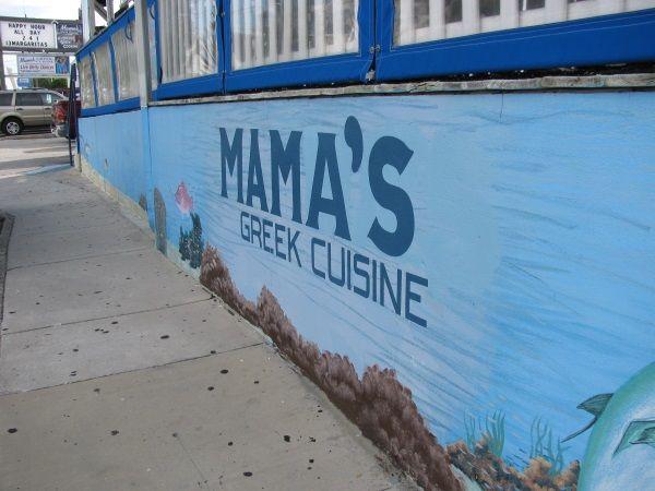 377919eda6aeedd9ce6a18ac7a1b4558 - Walmart On Cypress Gardens Boulevard In Winter Haven