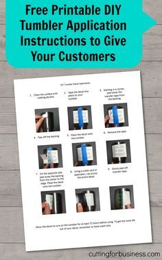 Free, printable DIY tumbler application instructions to give to customers in your Silhouette Cameo or Cricut small business - by cuttingforbusiness.com