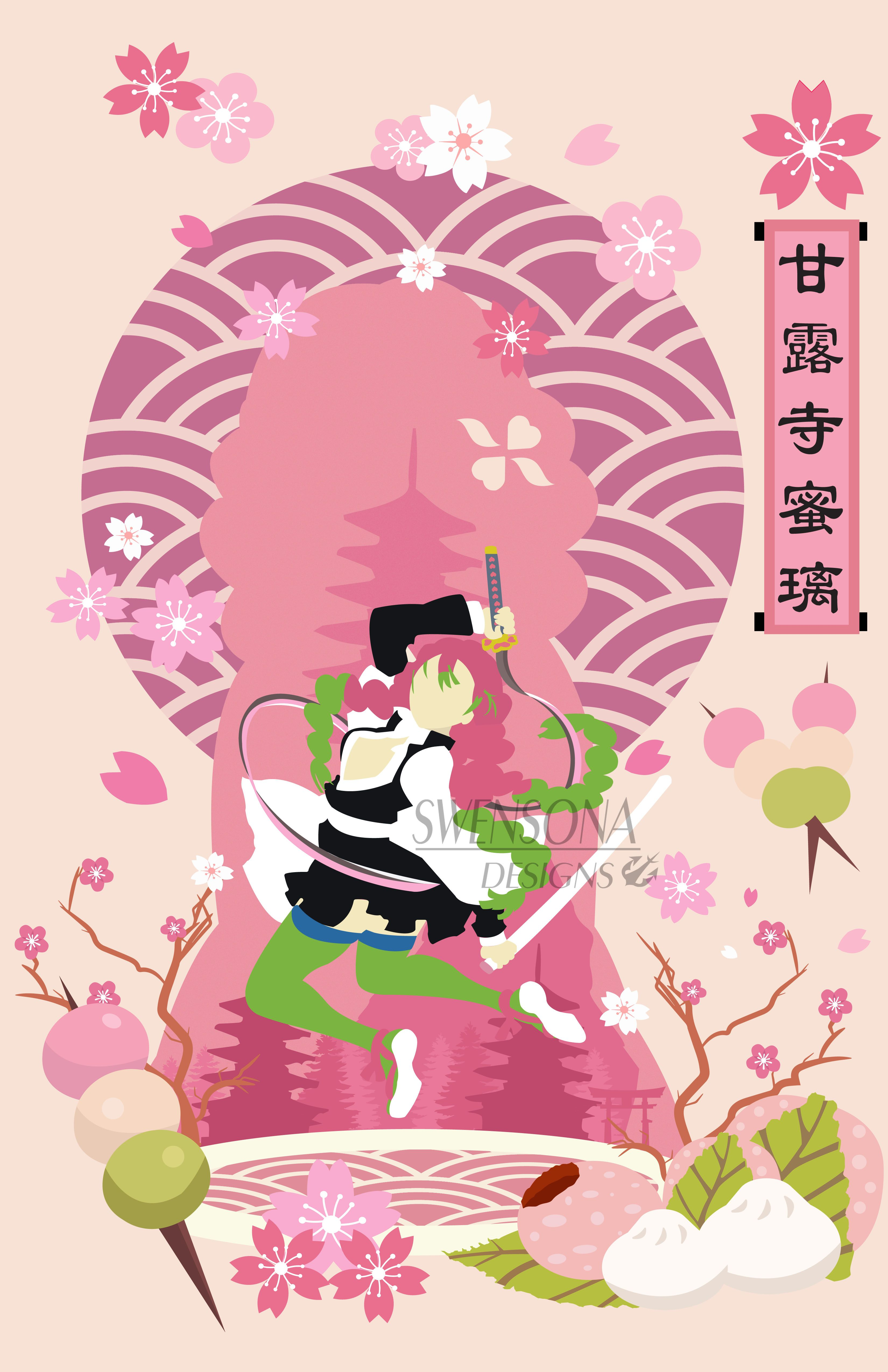 Mitsuri Minimalist Print in 2020 | Anime wallpaper live ...